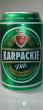 Karpackie Pils